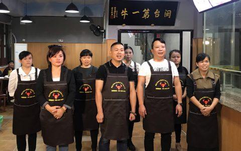 泉州牛膳手艺人郑荣添获得中国传承人荣誉称号