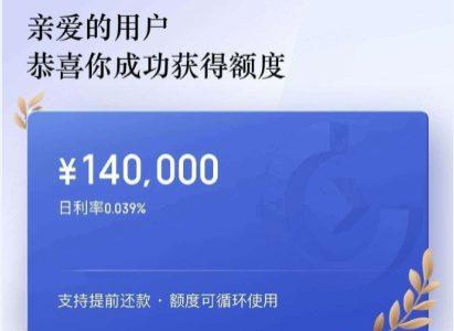 信用卡半年可以申请的2个贷款平台,6万