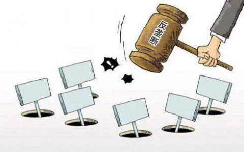 中国互联网反垄断,剑有所指虽迟必到