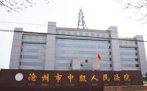 河北沧州民间借贷现纠纷,是否金融犯罪成焦点