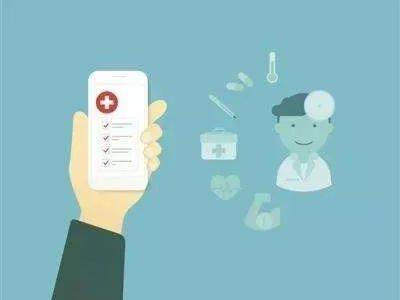 在线医保拓宽产业边界,被加速的这5年