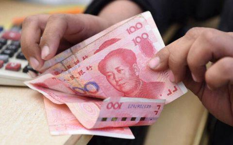 苏州将于双十二推出数字人民币红包测试