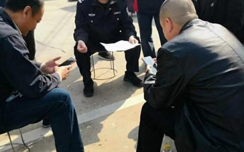 安阳市南关派出所社区民警召开警民恳谈会