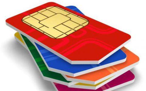 实名制手机卡欠费不注销,用完直接扔!内行人告诉你:这样做可能会摊上事