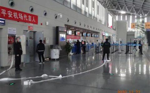 明港机场分局联合机场运营公司开展消防应急综合演练