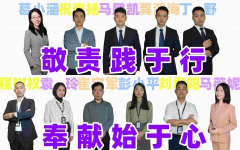 东海航空2020年标杆人物专题(6):敬责践于行 奉献始于心