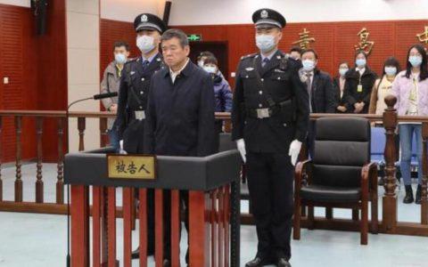 山东省青岛市中级人民法院公开宣判:河南原副省长徐光受贿案一审宣判,获刑11年