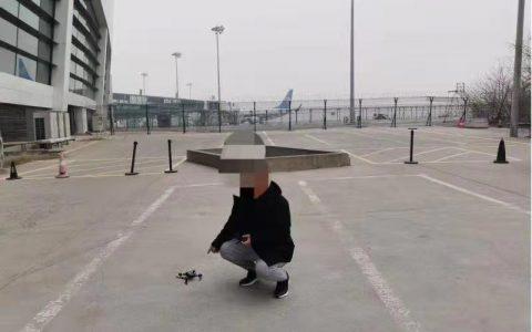一男子在郑州机场试飞无人机被警方处罚