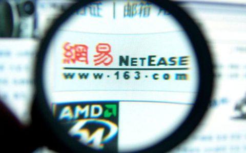 网易宣布正式投入视频领域,并计划投入10亿元人民币现金扶持创作者