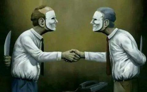 阴谋论,暴露社会不安的心理基底