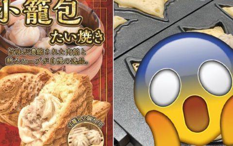 日本食店推出「小笼包鲷鱼烧」料理超「珍珠麻婆豆腐」