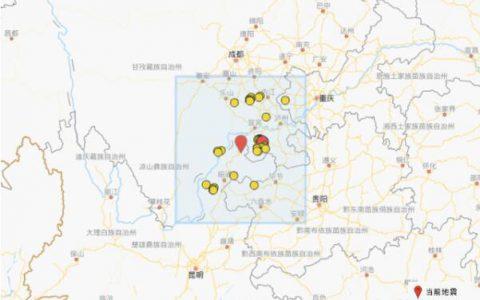 中国地震台网正式测定数据: 1月23日9时59分在云南昭通市盐津县发生4.7级地震
