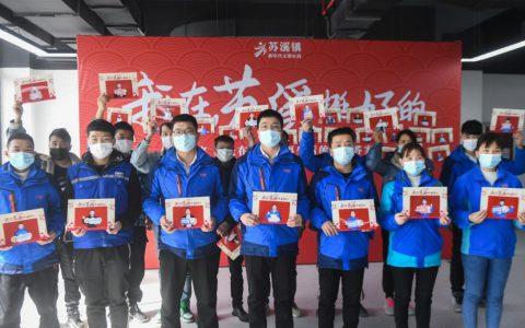 义乌倡外地员工就地过年,每人发500元红包等福利