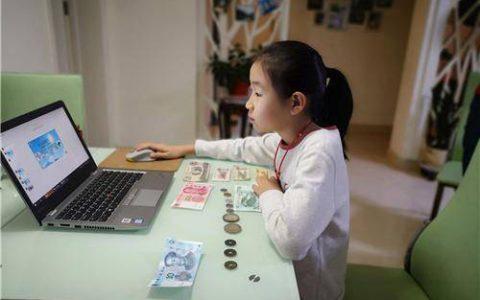 2.23亿学生网民 未成年人网络保护 刻不容缓!