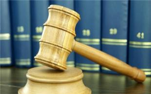 刑法修正案(十一)3月施行 最新修改内容有哪些?