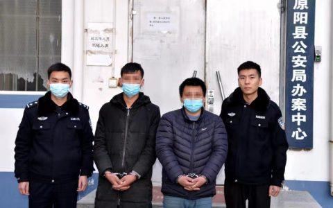 河南原阳警方破获系列砸车窗 盗车案件