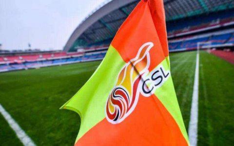 中超被揭欠薪:中国足协公布的各球会提交工资确认表日期临近,有超过一半的中超球队未完成签字,均是欠薪的状态。