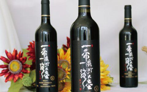 中国葡萄酒的历史,葡萄酒的发展史及文化,中国古代是葡萄酒大国