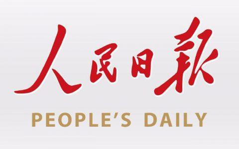 赵海彬诗词选//七绝纳鞋底