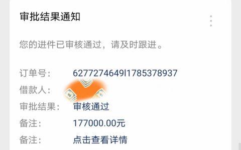 宁波企业发票贷款怎么办理