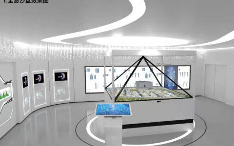 全息沙盘,3D建筑全息投影沙盘的应用领域有哪些,全息沙盘创意展示方案