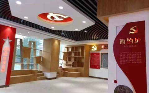 迎接建党100周年,全息智慧党建展厅,驱动数字化党建馆的建设!