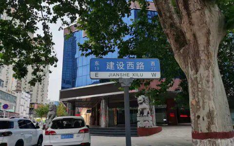 中原路在哪里?郑州道路名称不规范外地游客陷入迷惘