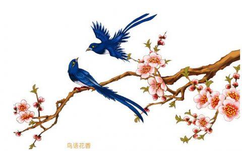 晓苏短篇小说《花被窝》