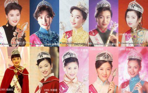 2021年度香港小姐选美无声落幕,谁是你心中的最美港姐?